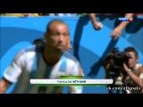 Чемпионат Мира 2014 / 1/4 финала / Лучшие голы / Топ-5 [HD 720p]