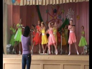 Зразковий хореографічний колектив