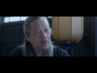 Мастер кунг-фу / Мастер Багуа / Сказание о наставнике Багуа / The Kungfu Master / Ba Gua Zong Shi (2012) DVDScr