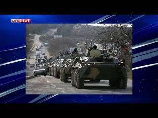 Командир украинской бригады: Нападавшие были проплачены