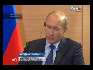 «Сегодня. Итоги» с Игорем Полетаевым. НТВ (04.06.2014)