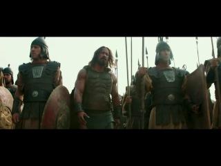 Геракл (2014) - Трейлер №2 [Дублированный]