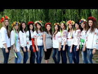 Видеоприглашение_на студреспублику Херсон_2014_Первая Леди-Украиночка