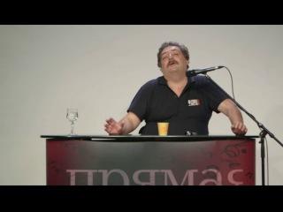 Габриэль Гарсия Маркес. История одного одиночества (лекция Дмитрия Быкова)