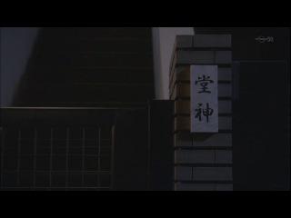 Magical Boy Cherry's - 01 (рус.саб)