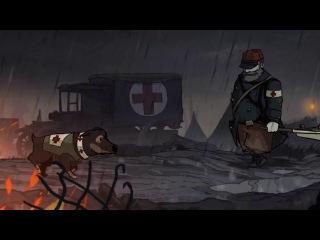 Valiant Hearts: Великая война. Трейлер для E3 2014 [RU]