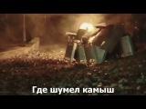 Олег Ломовой BAND - Война (Украина. Евро-Майдан 2014) (субтитры)