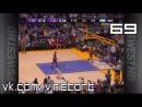 Kobe 81 Point Mix | 69