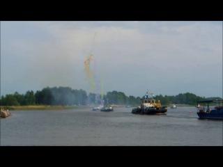 Парад речных судов и яхт (Фестиваль
