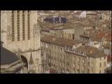 Бордо. Да Здравствует Буржуазия. Мировые сокровища культуры