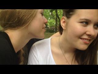 Lesbian Porn part 1