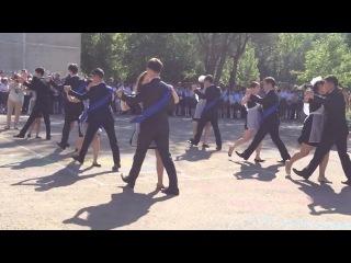 Прощальный вальс - выпускники 2014 года! (школа-лицей №28)