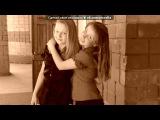 «подружки лучшие» под музыку Реп-про лучших подруг) - Оля всё же мы с тобой лучшее подруги))))))). Picrolla