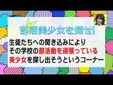 HKT48 no Goboten ep01 от 24 мая 2014 г.