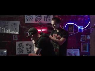 Тимати ft L'One Джиган Варчун Крэк  Карандаш - На эту и на ту набью себе тату клип