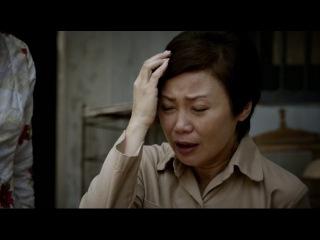 Серангун Роуд / Serangoon Road 1 сезон 2 серия | AlexFilm