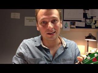 Николай Гринько - Письмо о запрете курения