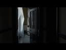 Призрак дома Редклифф