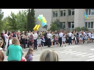 11 А НВК №13 2014