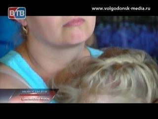 Корреспонденты ВТВ побывали на цимлянской туристической базе «Чайка», разместившей более 200 переселенцев с Юго-Востока Украины