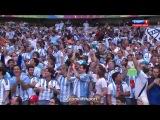 25.06.2014. Чемпионат мира. Нигерия - Аргентина. Гол Рохо (2:3)