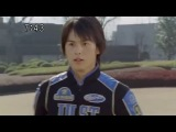 Engine Sentai Go-Onger Episode 10