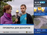 Алексей Виноградов в прямом эфире телеканала 100ТВ о Акции