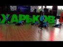 хип-хоп.хореограф Саша Ванаковарелиз рулит!!ангелина танцует, мы качаем Ууу!
