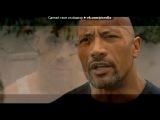 «Форсаж 6 / Скриншоты» под музыку Pitbull & Tego Calderon - You Slip, She Grip (Mstr.). Picrolla