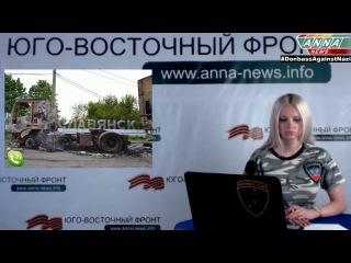 Стелла Хорошева Опровержение заявления о разгроме ополчения ДНР