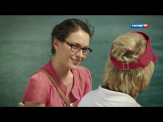 Поворот наоборот (Серия 3 из 4) (2014) HD | vk.com/fresh.love