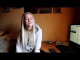 Красивая девушка очень красиво поёт IOWA – Эта песня простая супер