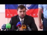 Денис Пушилин - обращение к Путину и всему российскому населению, 26.05.14