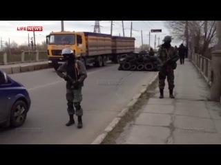 Отряды самообороны окружили Славянск блок-постами. 12 апреля 2014 год.