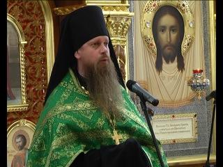 Проповедь игумена Луки (Степанова) в день приезда патриарха Кирилла в Рязань