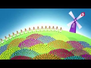 Алые Паруса 2014 мультфильм