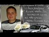 CKFQL под музыку Крокодил Гена - День рождения Ural Dance Mix. Picrolla