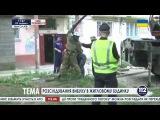 Вибух у Миколаєві може бути спробою вбивства - сюжет телеканалу