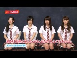 140825 Ichisan! (NMB48)