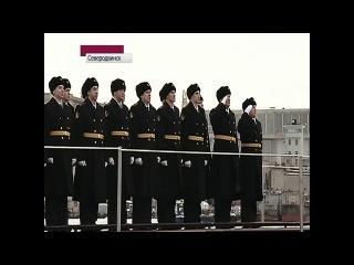 День ВМФ - 2014  СЕВЕРОДВИНСК  Проект 885  Ясень  Принят в состав Флота РОССИИ !!!