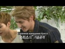 EXO's First Box Диск 1 (русс.саб  HD) ep1