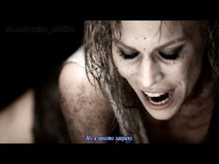 Natasha Bedingfield - Strip Me (русские субтитры)