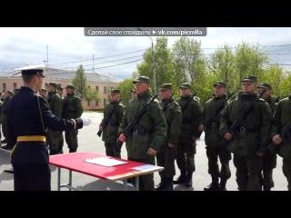 «С моей стены» под музыку черные береты - Гимн морской пехоты. Picrolla