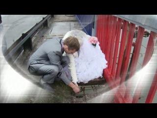 Свадебный клип Максим и Юлия.