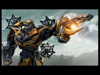 Трансформеры 4: Эпоха истребления  ·2014