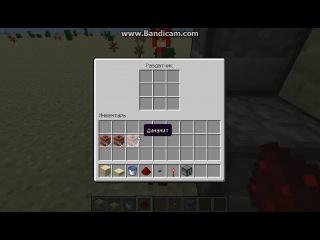 Minecraft 1 6 2 Механизмы ловушки и баги Часть 10 Самая компактная ТнТ пушка