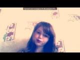 «Webcam Toy» под музыку РАДИО БПАН - Kanyelele (vk.com/bpanpub). Picrolla