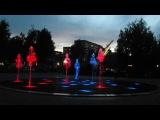 Цветной фонтан в г.Тамбове