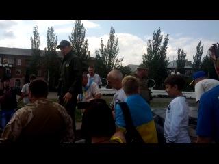 ленинопад северодонецк 23.08.2014