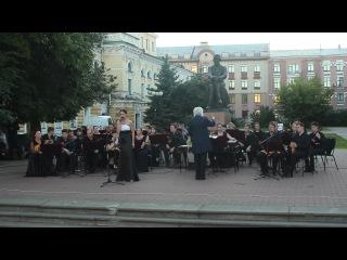 Концерт НРНО